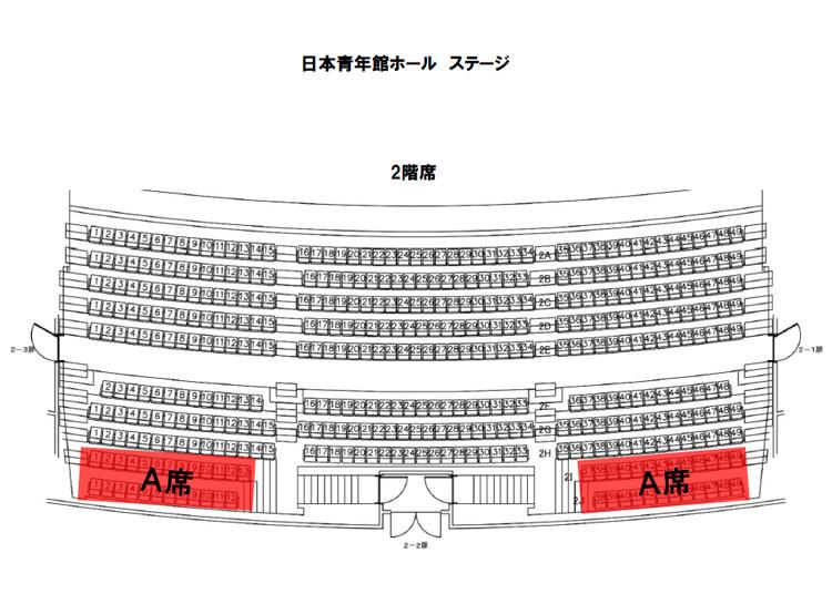 大阪 メルパルク ホール